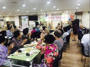 한국마사회 분당점 지원 9월 내생애 특별한날