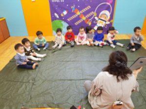2018. 04. 18 영아반 특성화 교육  오감놀이 활동 지구의 날