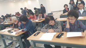 성남시평생학습원 주최 3행시 짓기 대회 참가